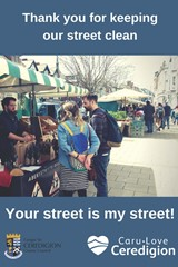 Your street is my street!